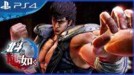 Kenshiro Playstation 4