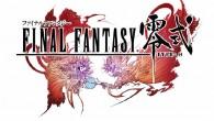 Final_Fantasy_Type-0_Logo2